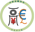 Sino-European Finance Association